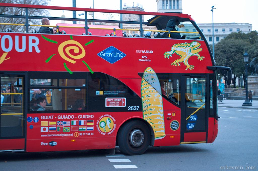 Экскурсионный автобус Бас Туристик в Барселоне