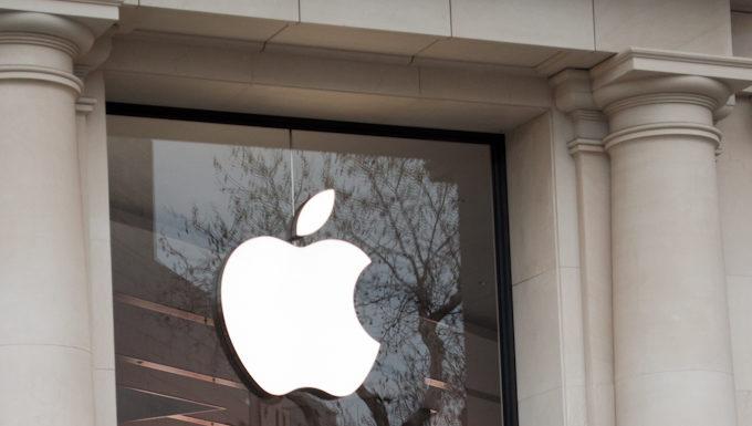 Магазин Apple в Барселоне