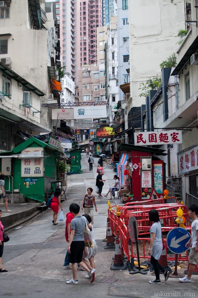 Гонконгские трущобы