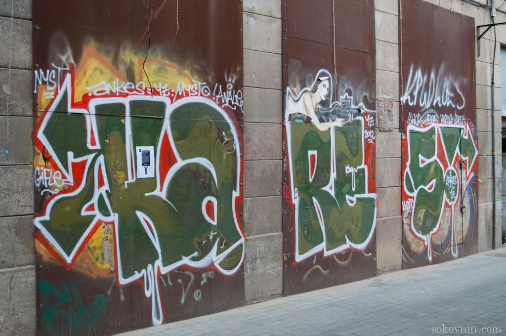 Граффити в Барселоне