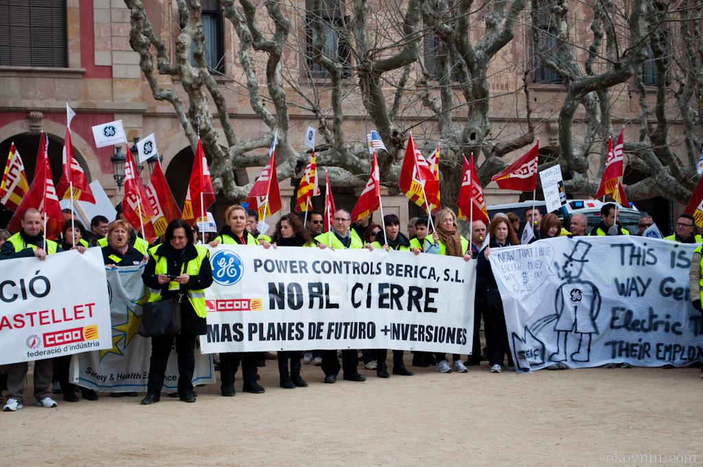 Забастовки в Барселоне