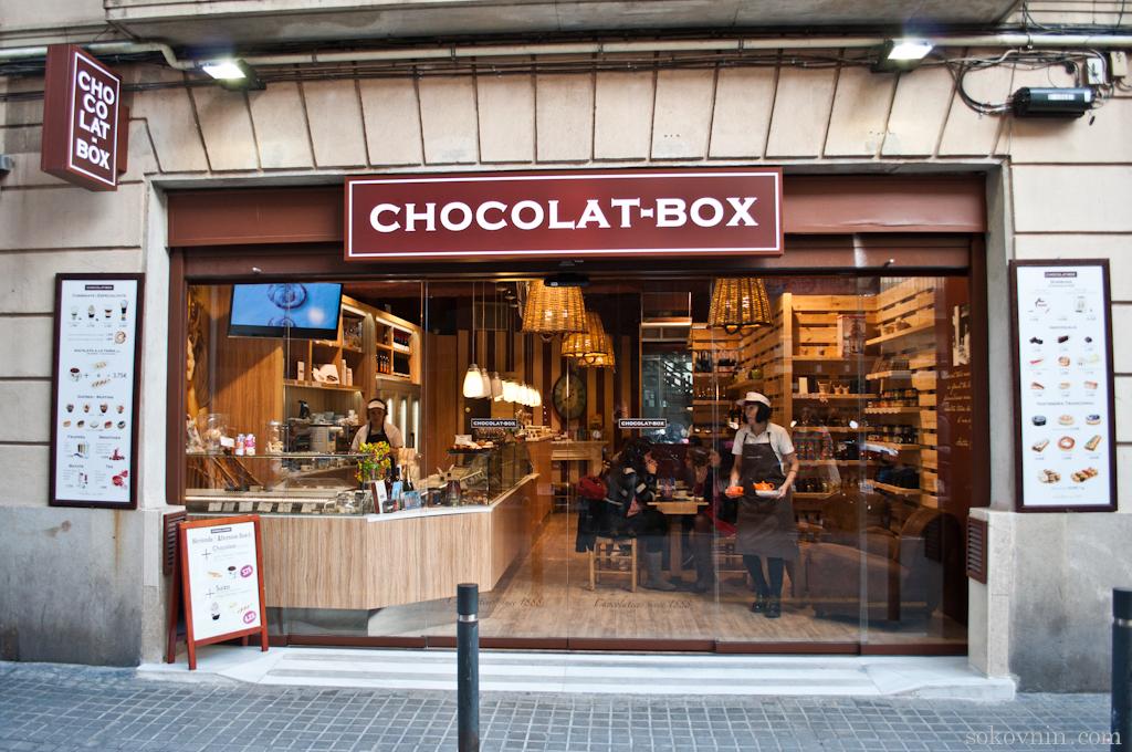 Кафе в Барселоне
