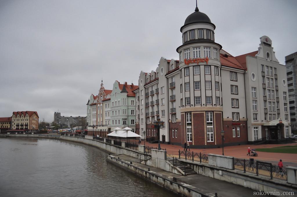 Отель Heliopark Kaiserhof в Калининграде