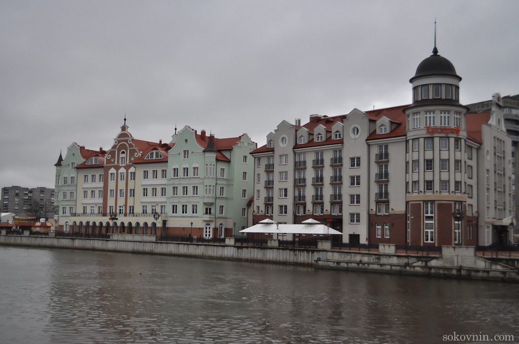 Вид на отель Heliopark Kaiserhof