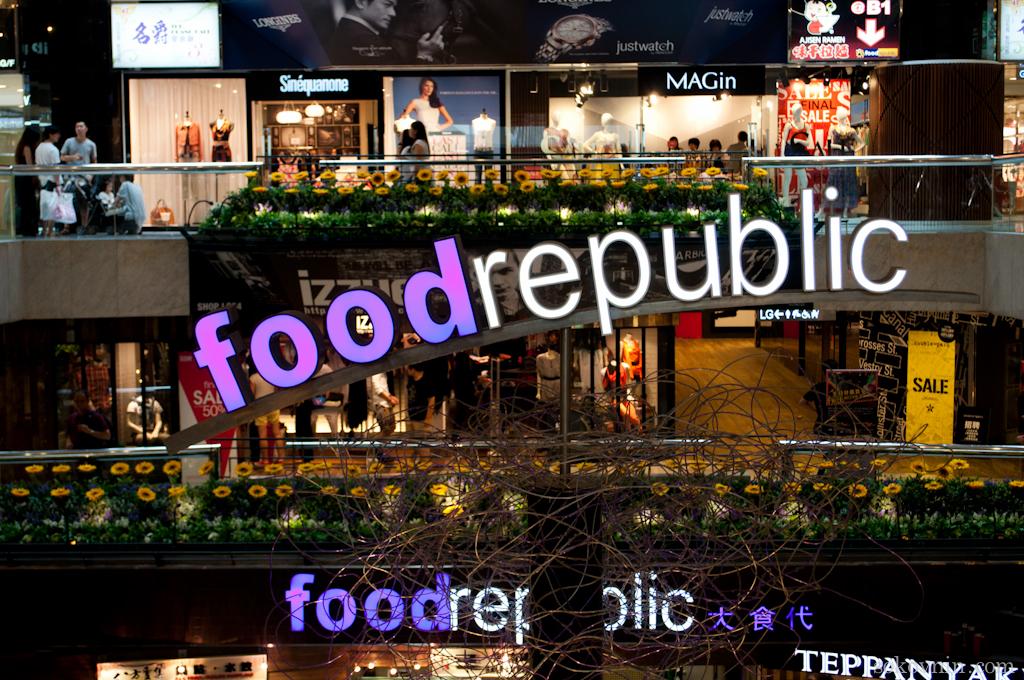 Дешёвая еда в Гонконге