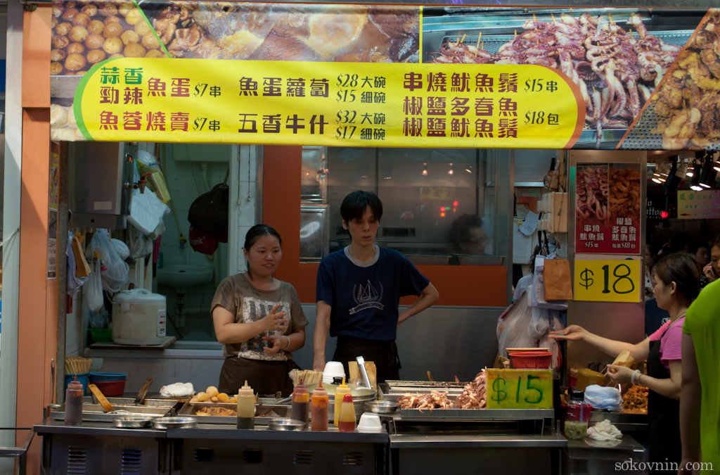 Дешёвая еда на улицах в Гонконге