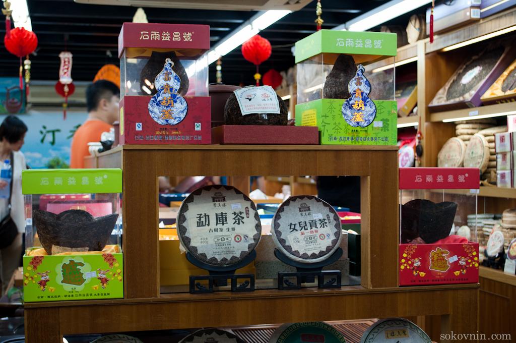 Магазины где можно купить чай Пуэр в Гонконге