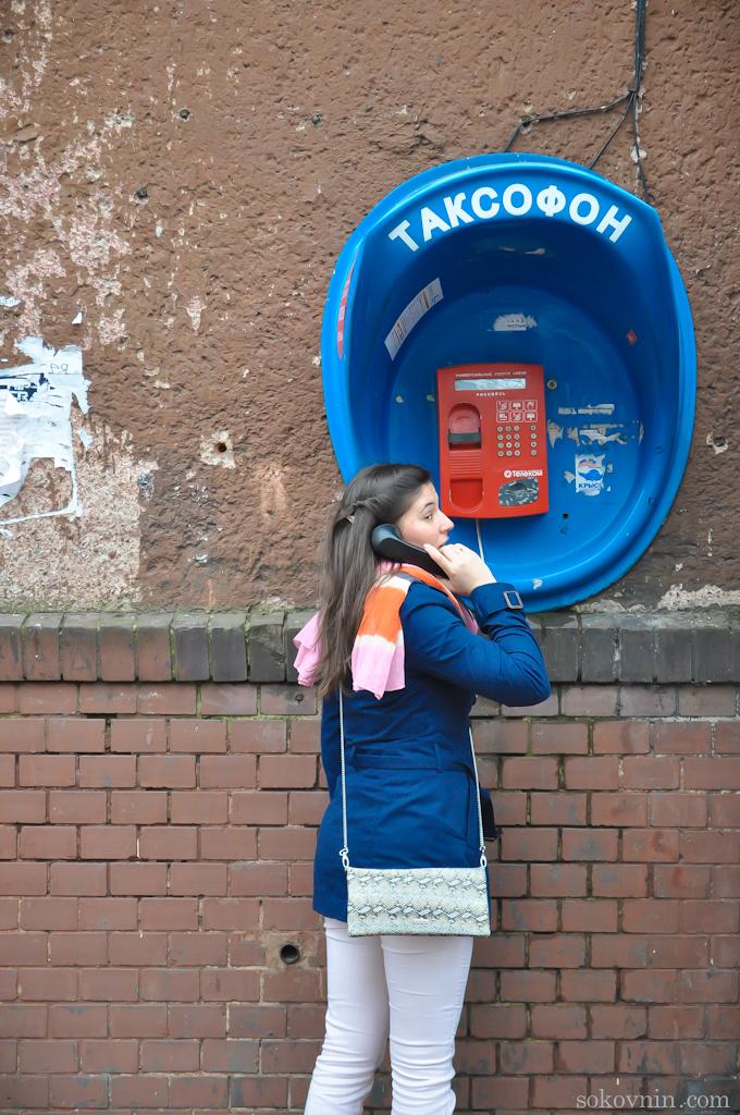 Старые таксофоны в Калининграде