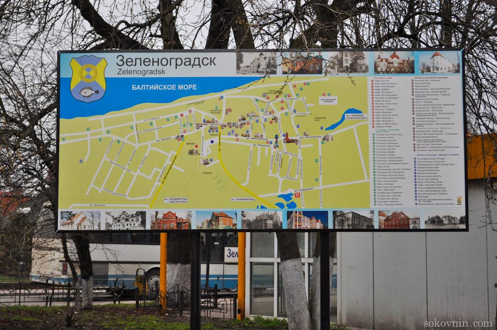 Карта Зеленоградска