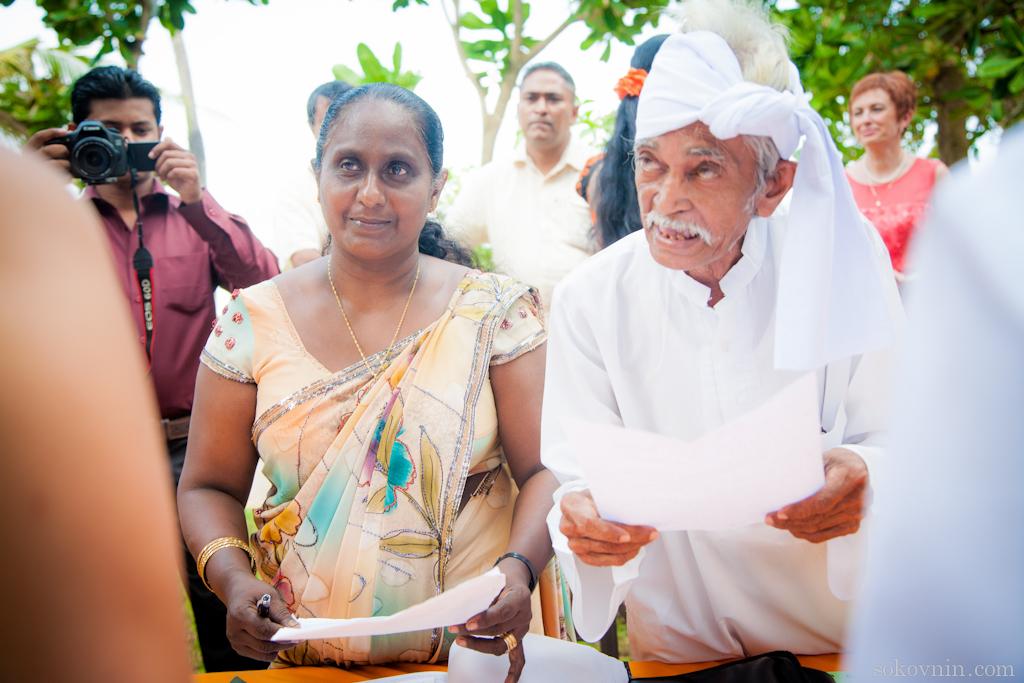 Работники ЗАГСА на Шри-Ланке