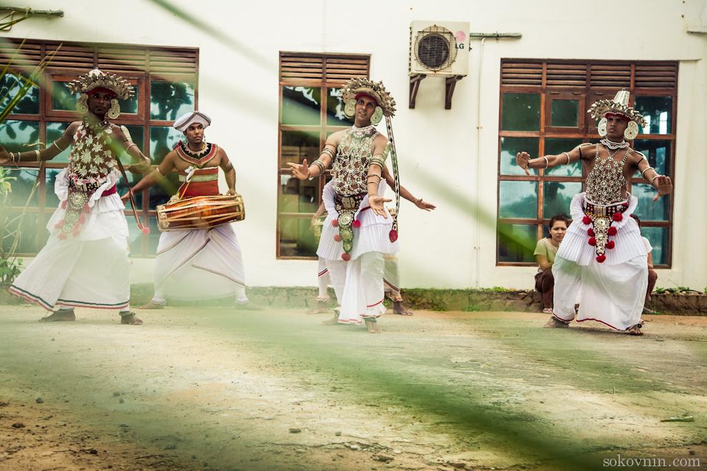 Традиционный Шри-Ланкийский танец