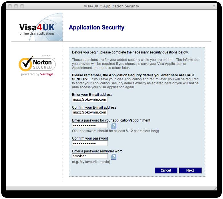 Заполнение анкеты в Великобританию, регистрация на сайте визового центра