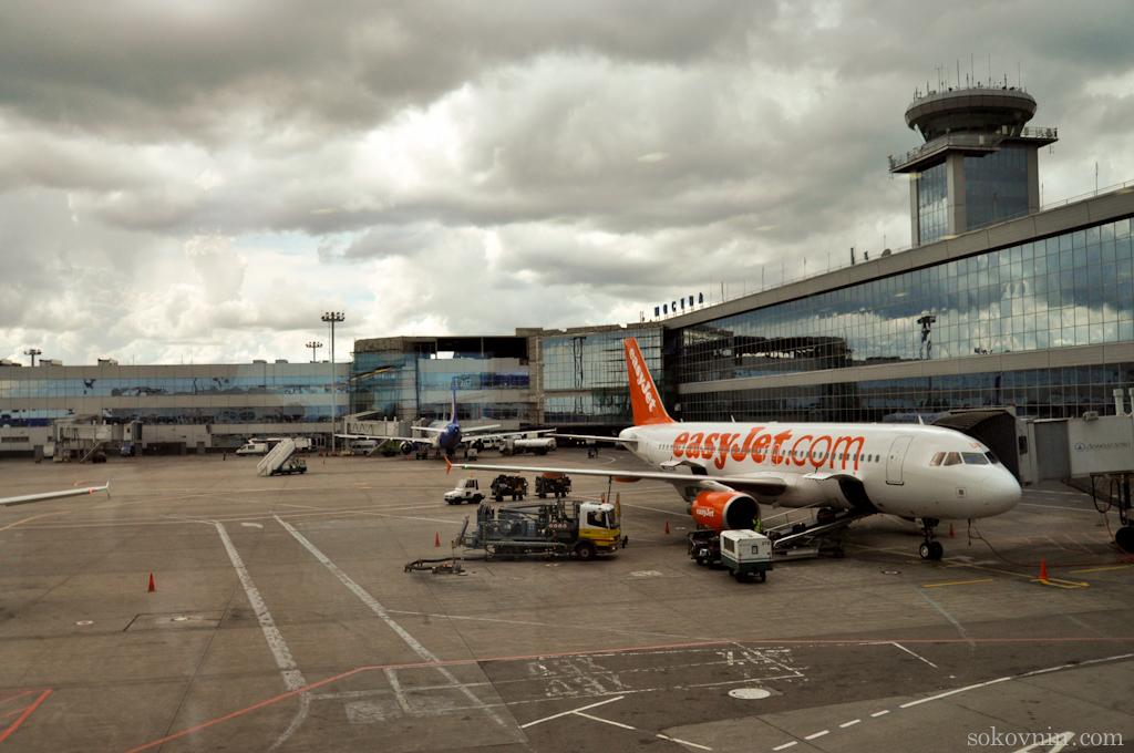 Аэропорт Домодедово, вылетаем компанией EasyJet в Манчестер