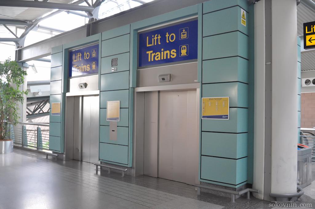 Аэропорт в Манчестере, лифт к поездам и автобусам