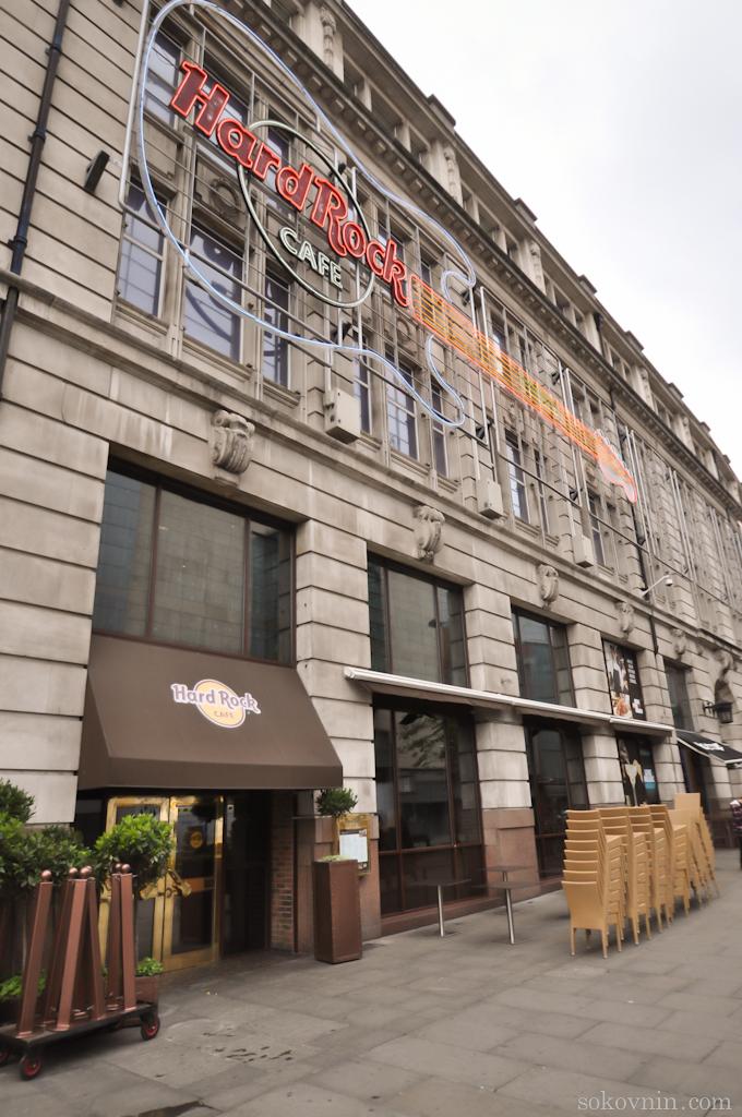 Hardrock cafe Manchester
