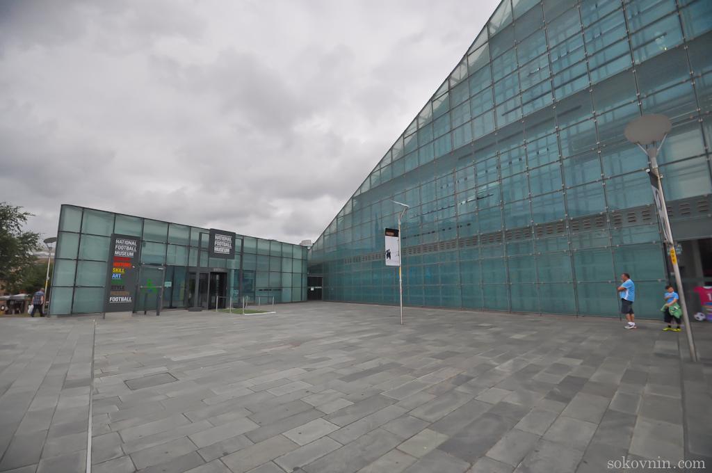 Здание музея футбола
