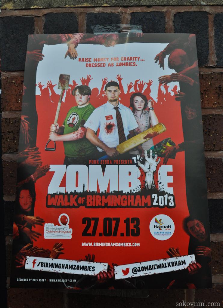 Плакат парада зомби в Бирмингеме
