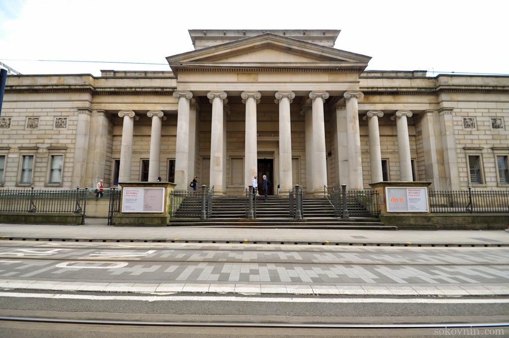 Музей в Манчестере