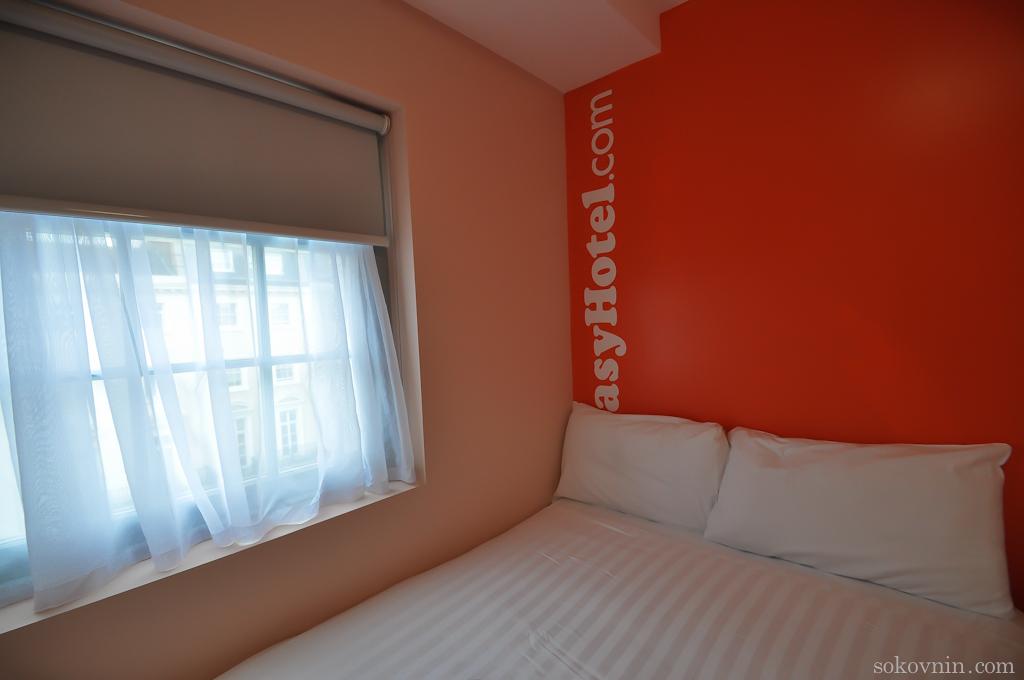 Двухместный номер в отеле Easyhotel Victoria