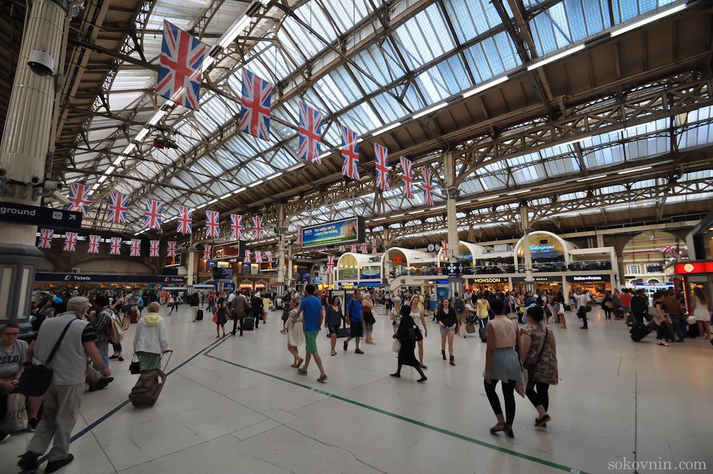 Вокзал Victoria
