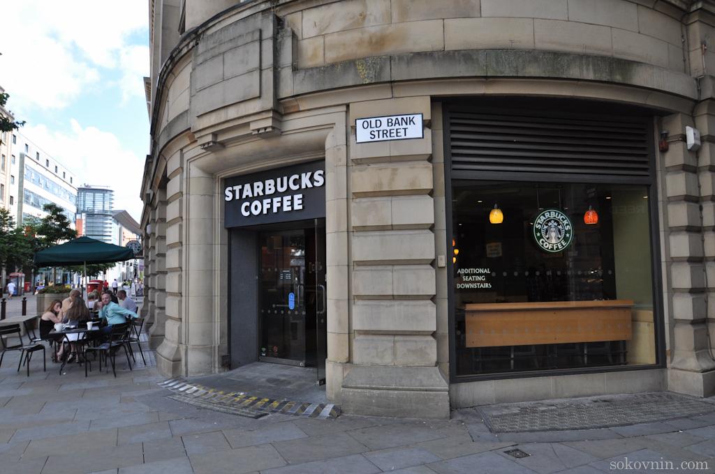 Старбакс в Манчестере