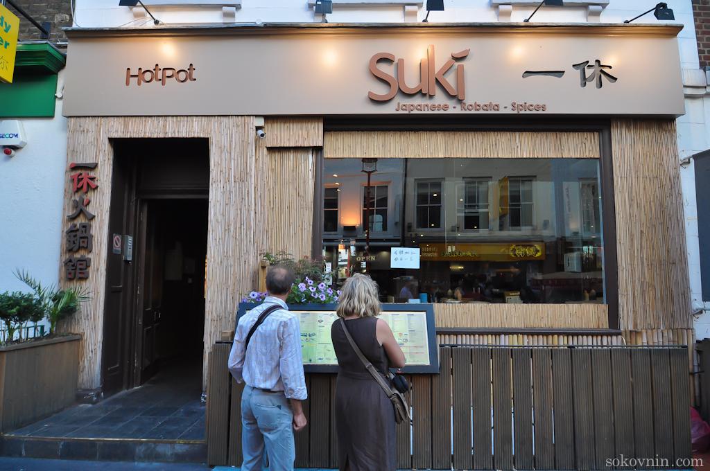 Японский ресторан в Лондоне
