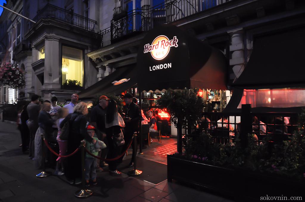 Хардрок кафе в Лондоне