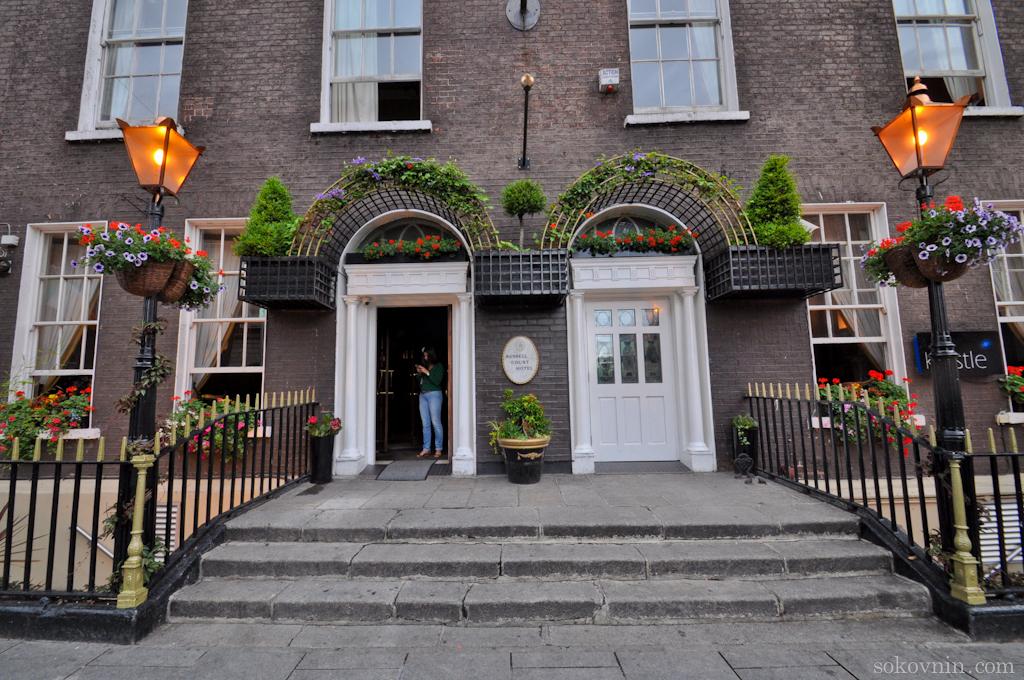Отель Russel Court в Дублине