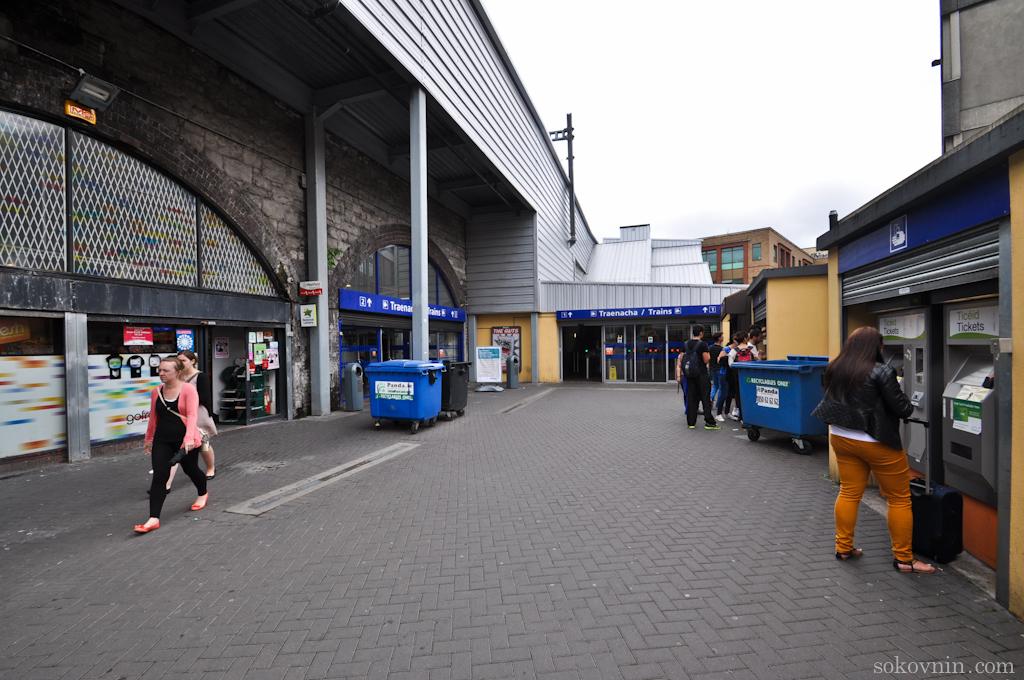 Вокзал в центре Дублина