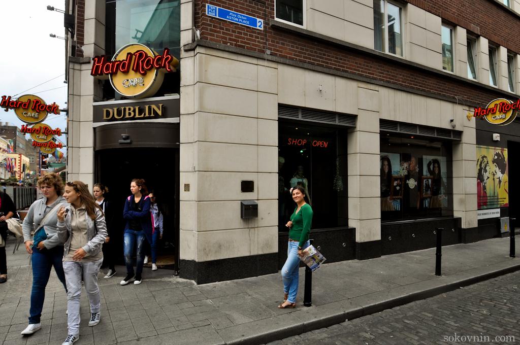 Хардрок кафе в Дублине