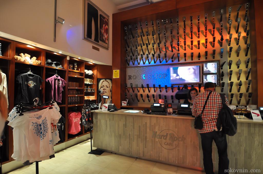 Rock Shop London