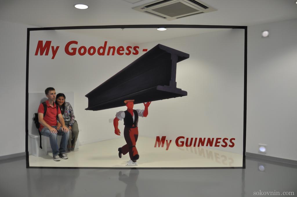 Мы участвуем в рекламе пива Гиннесс