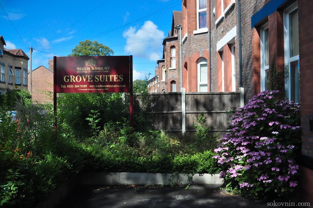 Grove Suites Liverpool