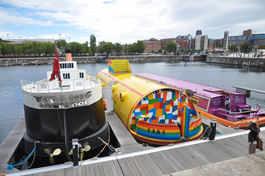 Отель Титаник и жёлтая подводная лодка