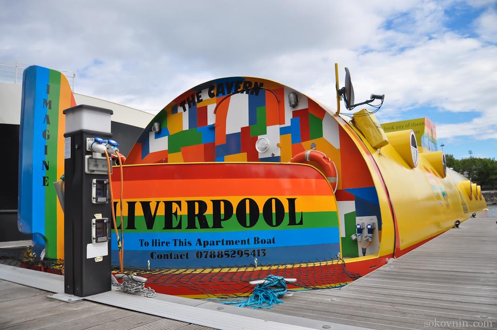 Отель Yellow Submarine в Ливерпуле