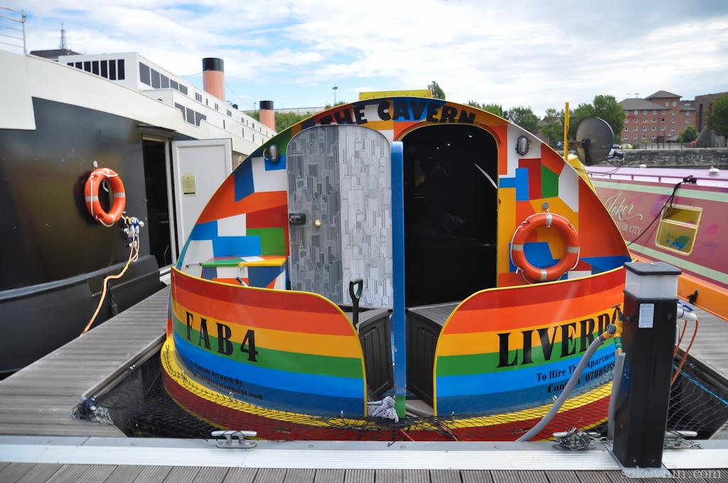 Отель Жёлтая подводная лодка в Ливерпуле