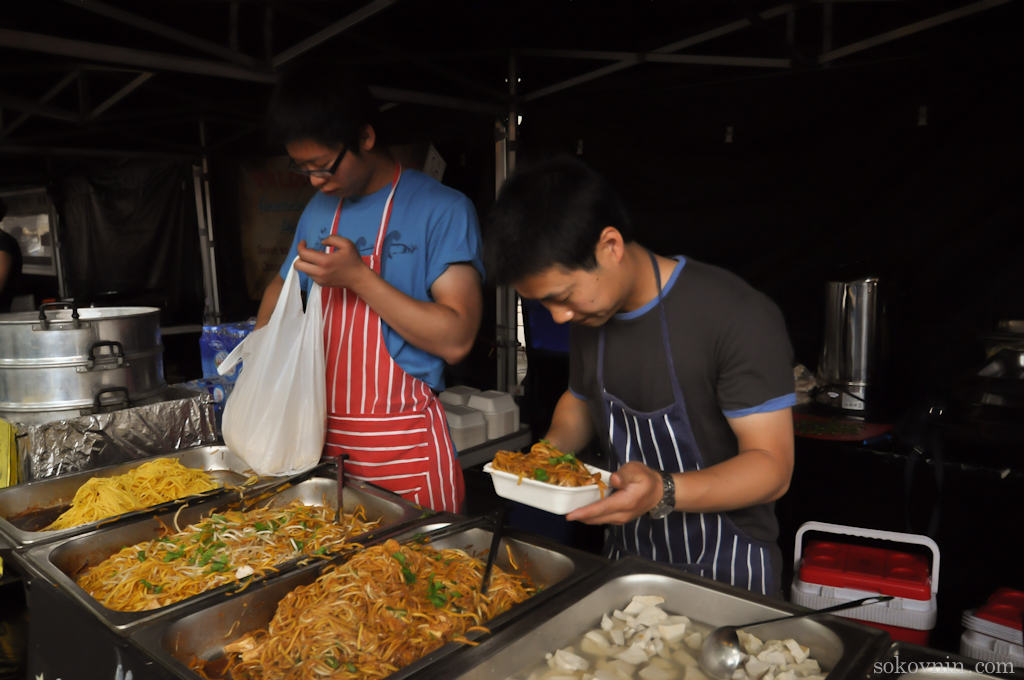 Уличная еда в Англии