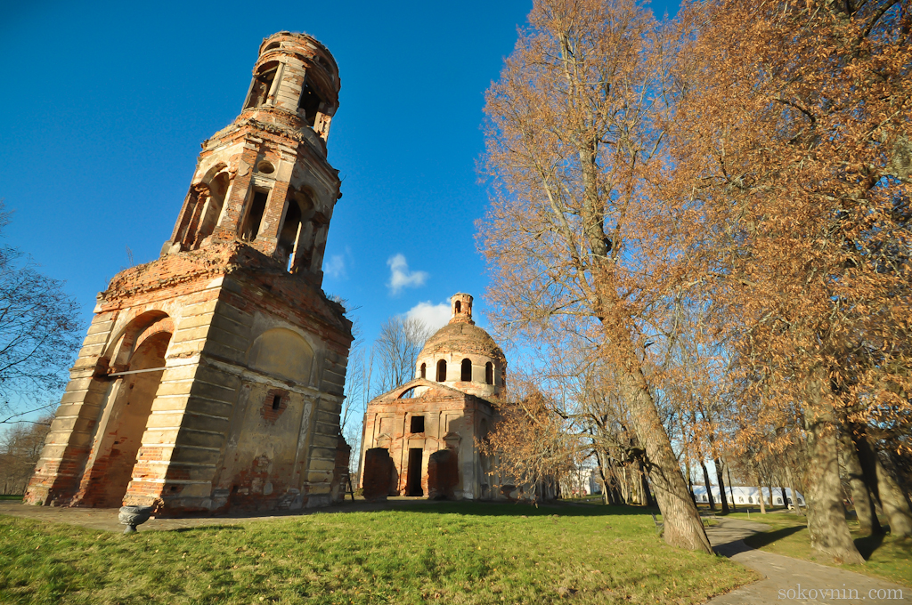 Смоленская область, Герчики