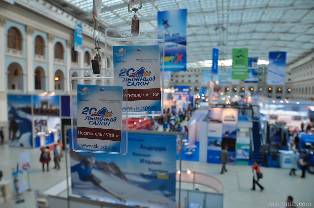 Лыжный салон 2013 в Москве