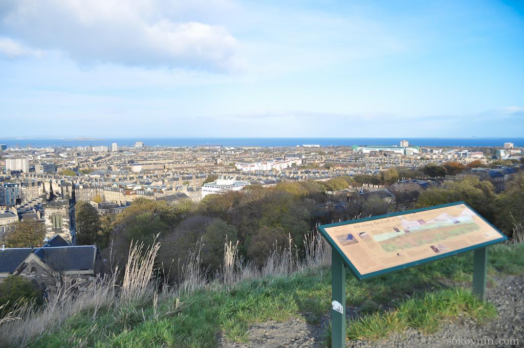Панорама Эдинбурга с холма Калтон Хилл