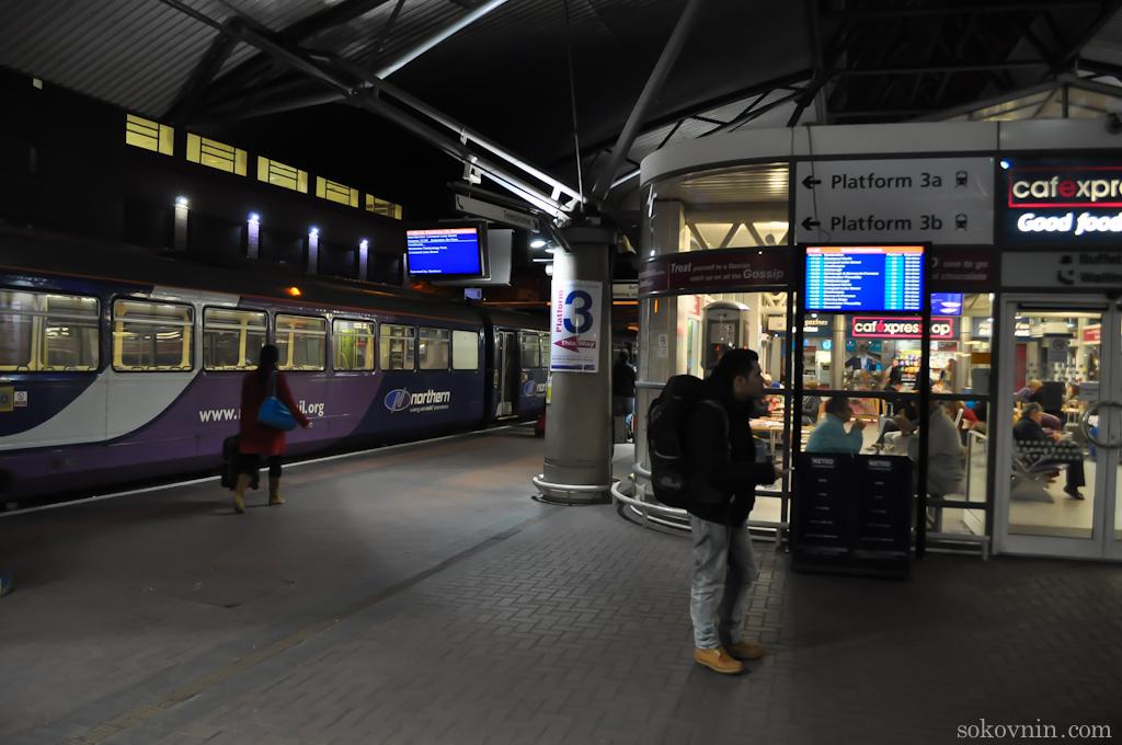 Железнодорожный вокзал в аэропорту манчестера