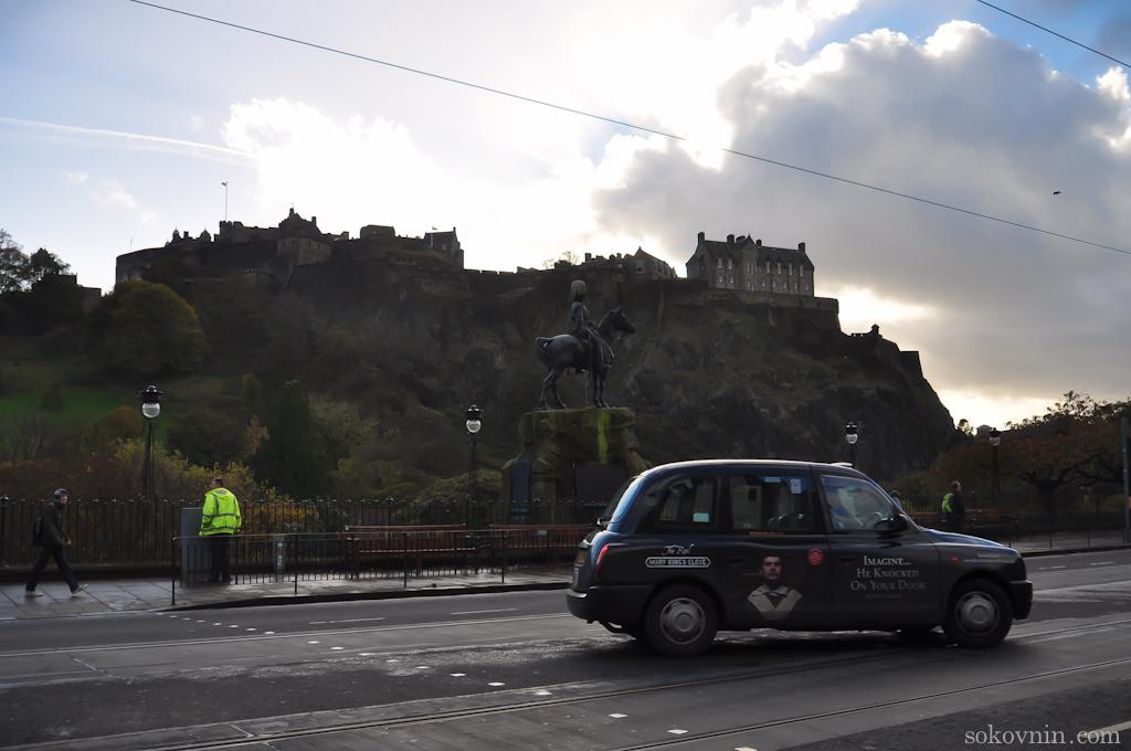 Крепость в Эдинбурге