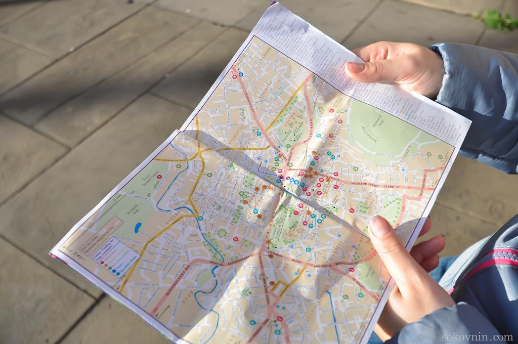 Карта Эдинбурга