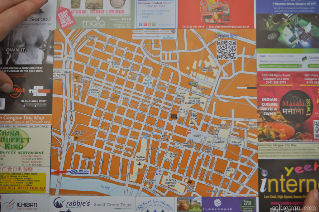 Карта Глазго