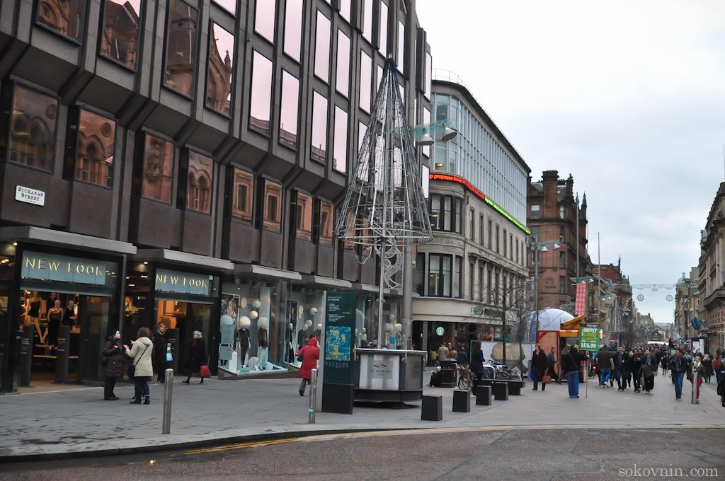 Улицы Глазго