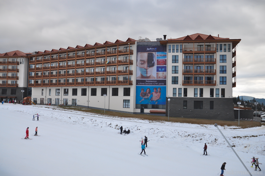 Отель Raddison в Буковеле