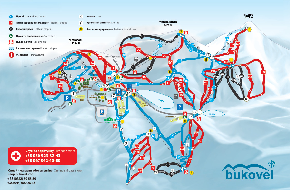 Карта трасс Буковеля