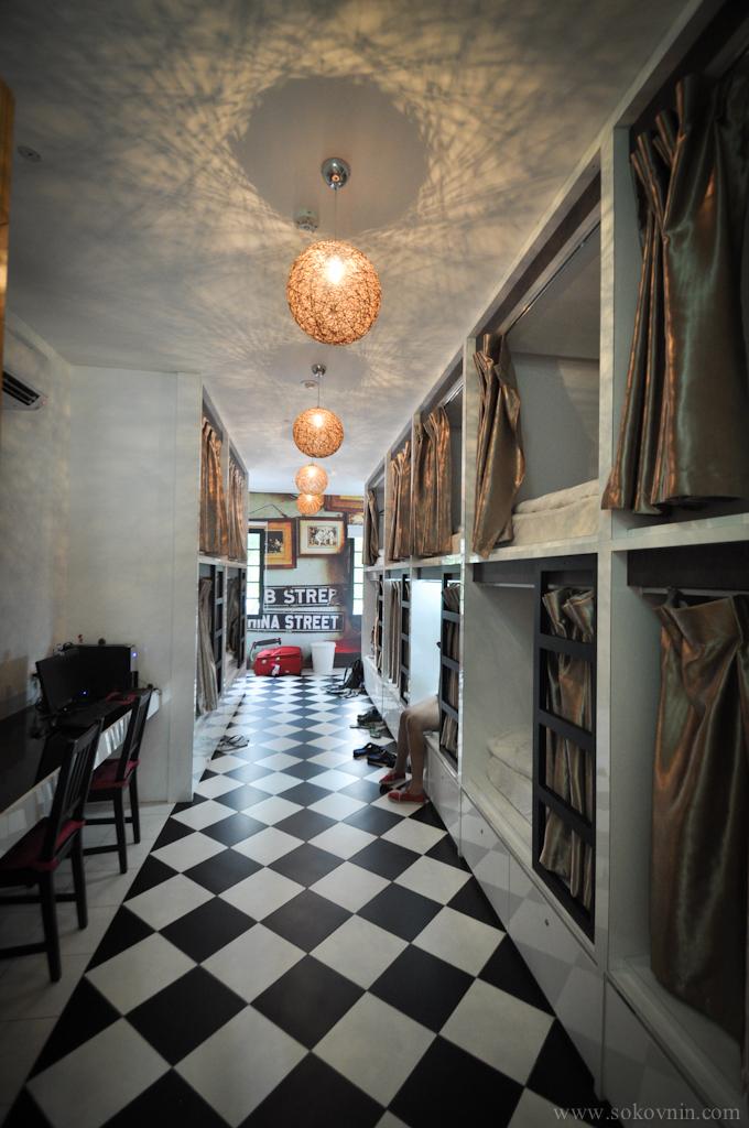 Hostel Vintage INN