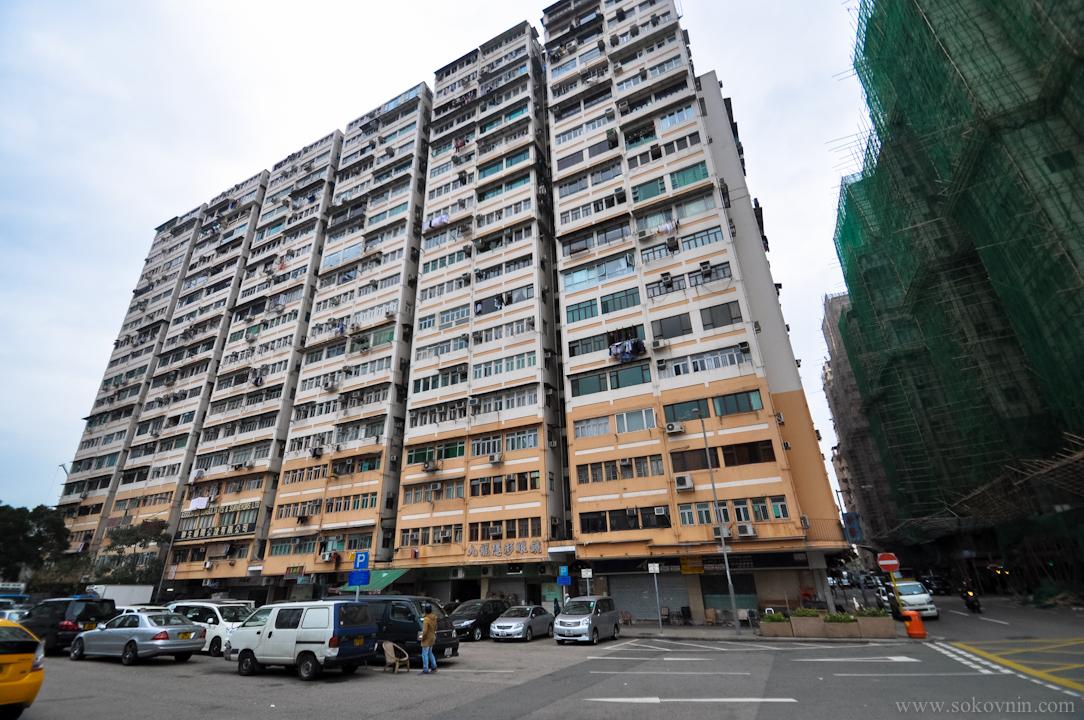 Жилой дом в Гонконге