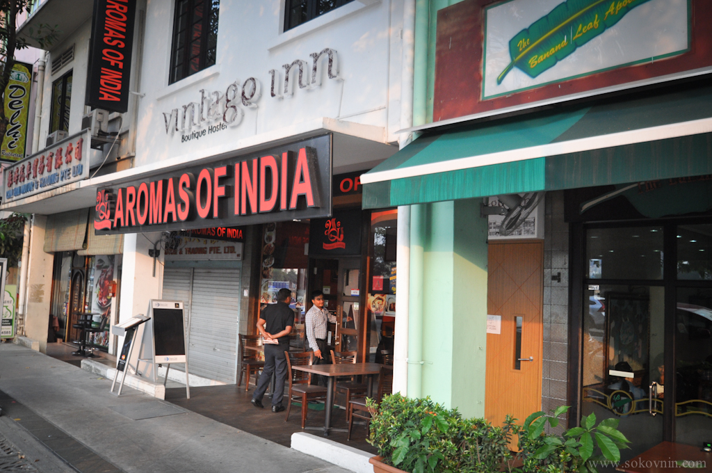 Хостел Vintage INN в Индийском квартале
